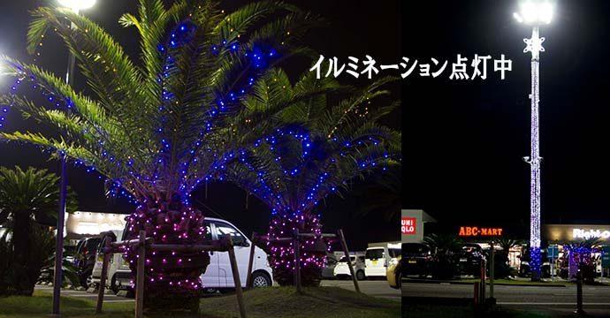 pc_banner_miyazaki