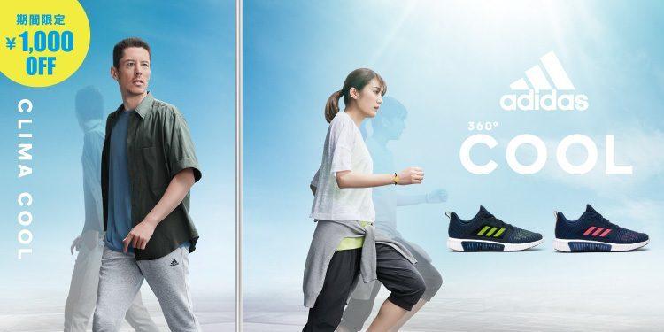 【TVCM】adidas clim...